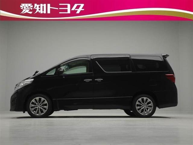 240S プライムセレクションII HDDナビ スマートキ-(4枚目)
