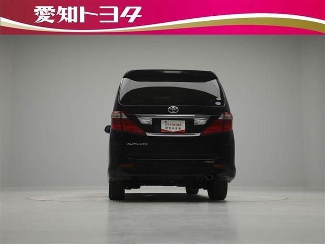 240S プライムセレクションII HDDナビ スマートキ-(6枚目)