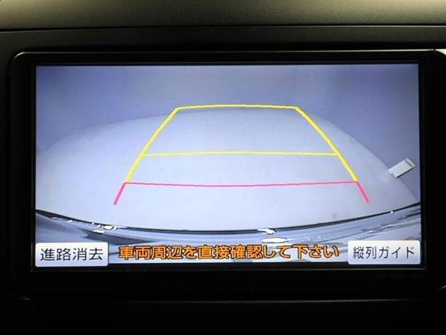 240S プライムセレクションII HDDナビ スマートキ-(13枚目)