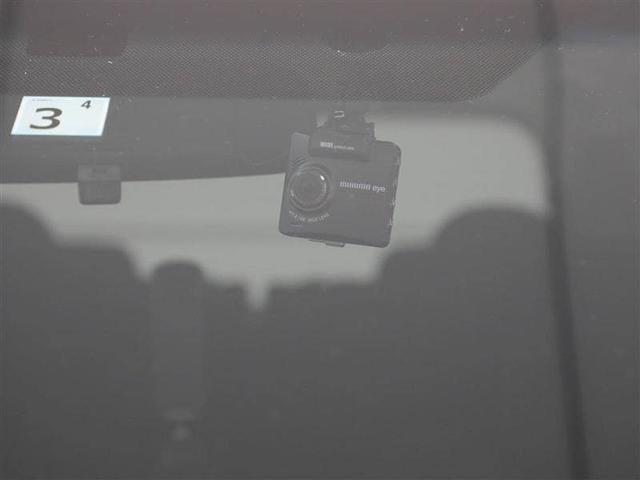 240S プライムセレクションII HDDナビ スマートキ-(14枚目)