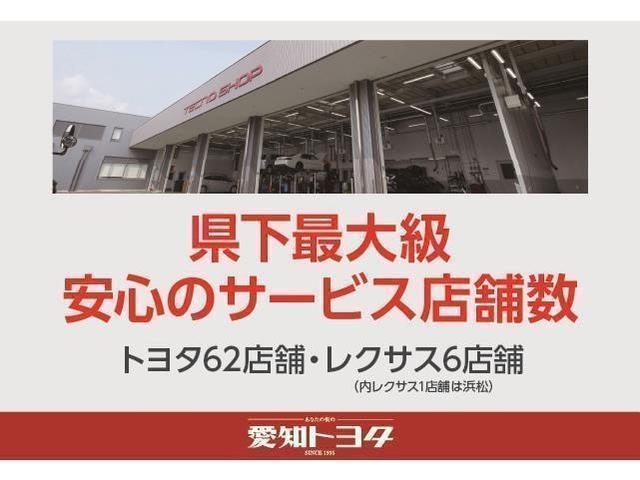 240S プライムセレクションII HDDナビ スマートキ-(21枚目)