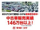 240S プライムセレクションII HDDナビ スマートキ-(2枚目)