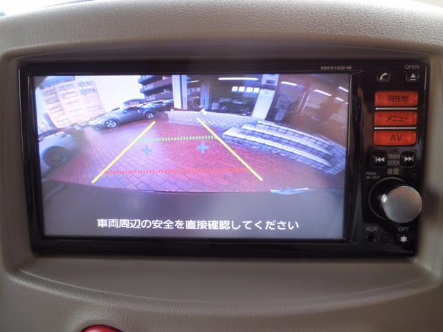 日産 キューブ 15X 純正HDDナビフルセグTV バックモニター ETC