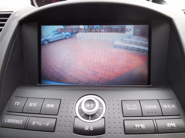 日産 フェアレディZ ベースグレード エアロ 純正DVDナビ Bモニター
