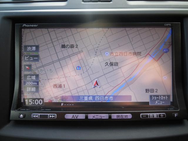 マツダ アクセラスポーツ 15C スポーティーコンフォートパッケージ 純正ナビTV