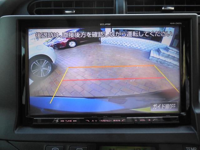 トヨタ アクア Gブラックソフトレザーセレクション 社外9インチSDナビTV