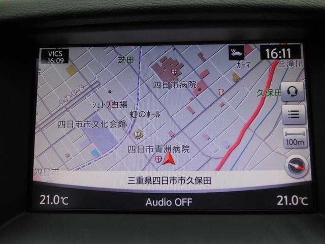 350GT ハイブリッド 純正HDDナビフルセグTV(14枚目)
