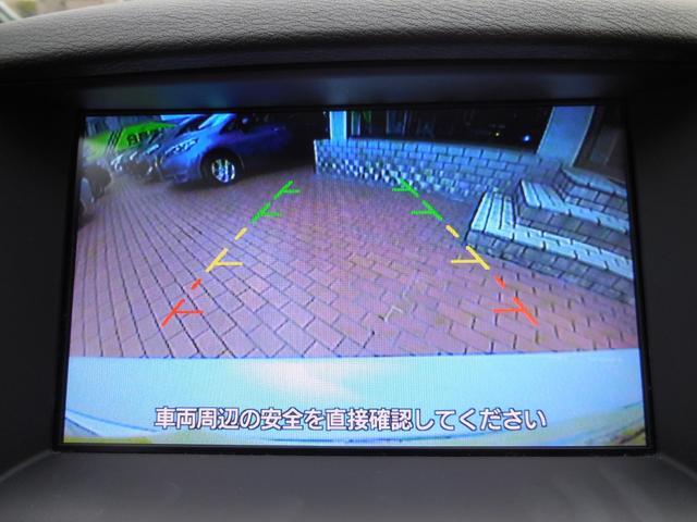 350GT ハイブリッド 純正HDDナビフルセグTV(15枚目)