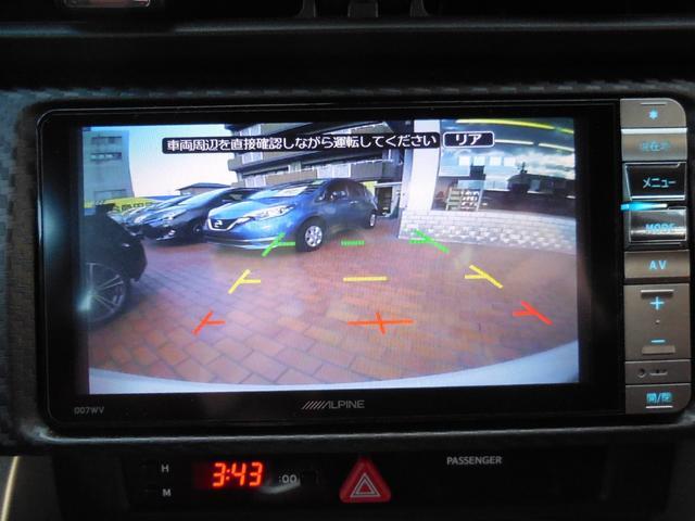 GT 社外SDナビフルセグTV バックモニター 6速(16枚目)