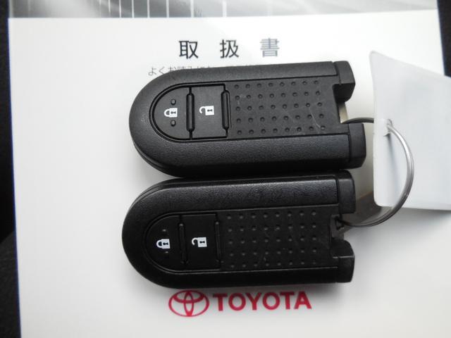「トヨタ」「パッソ」「コンパクトカー」「三重県」の中古車20
