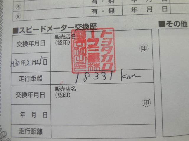 「トヨタ」「パッソ」「コンパクトカー」「三重県」の中古車21