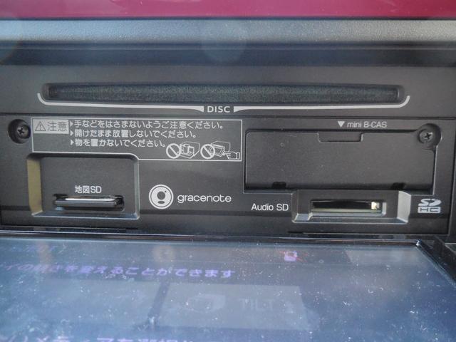 「トヨタ」「パッソ」「コンパクトカー」「三重県」の中古車25