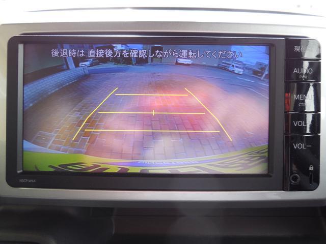 Gターボ SAII 純正SDナビ.ワンセグTV バックモニター 両面パワースライドドア LEDライト スマートキー(20枚目)