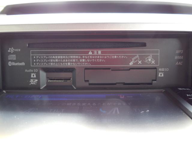 Gターボ SAII 純正SDナビ.ワンセグTV バックモニター 両面パワースライドドア LEDライト スマートキー(21枚目)