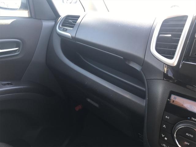 X メモリーナビ ワンセグTV 両側スライドドア・左側パワースライドドア ETC プッシュスタート スマートキー 運転席&助手席エアバッグ 盗難防止システム ABS(40枚目)