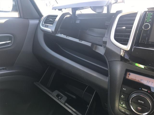 X メモリーナビ ワンセグTV 両側スライドドア・左側パワースライドドア ETC プッシュスタート スマートキー 運転席&助手席エアバッグ 盗難防止システム ABS(41枚目)
