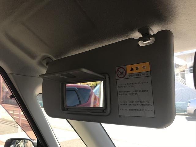 X メモリーナビ ワンセグTV 両側スライドドア・左側パワースライドドア ETC プッシュスタート スマートキー 運転席&助手席エアバッグ 盗難防止システム ABS(44枚目)