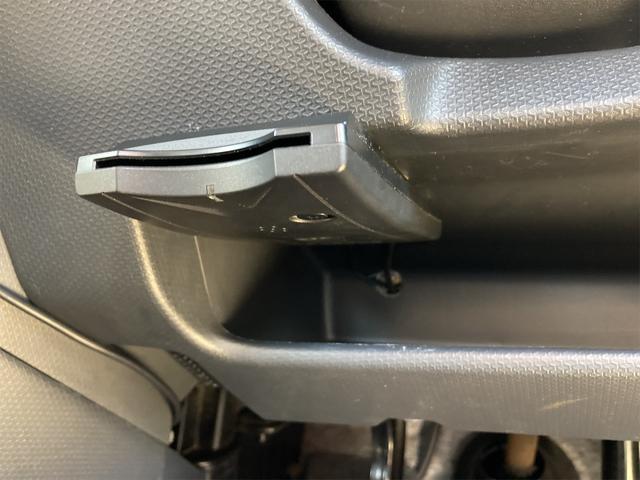 X メモリーナビ ワンセグTV 両側スライドドア・左側パワースライドドア ETC プッシュスタート スマートキー 運転席&助手席エアバッグ 盗難防止システム ABS(52枚目)