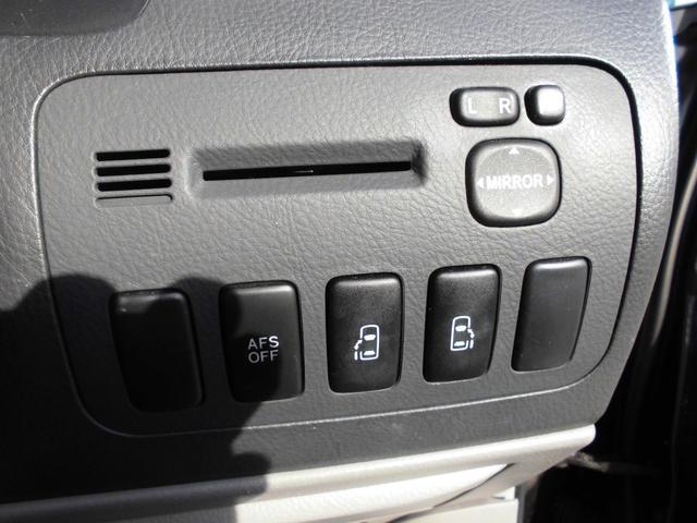 4WD AS プラチナセレクションII(18枚目)