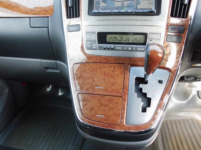 4WD AS プラチナセレクションII(20枚目)