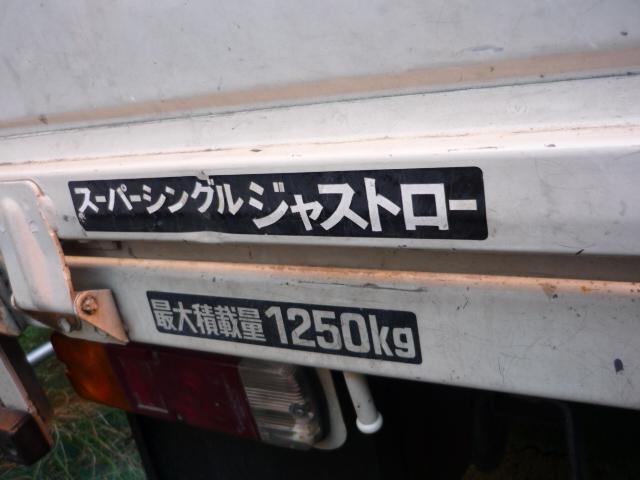 トヨタ トヨエース Sシングルジャストロー 5MT エアコン パワステ ETC