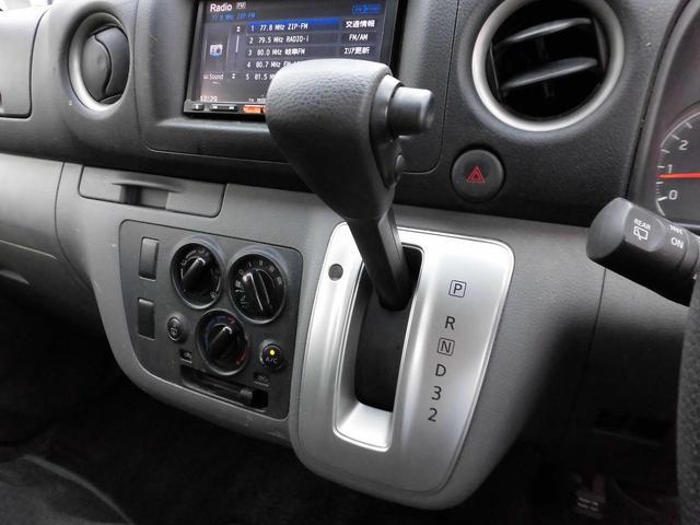 日産 NV350キャラバンバン DX
