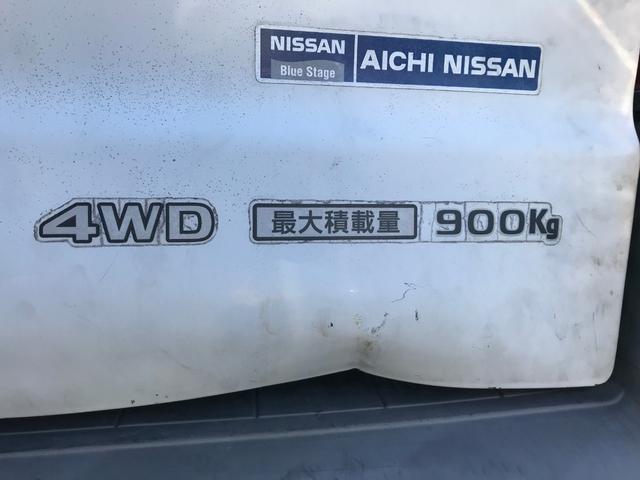 DX 4WD 両側スライドドア CD再生 基本フル(13枚目)