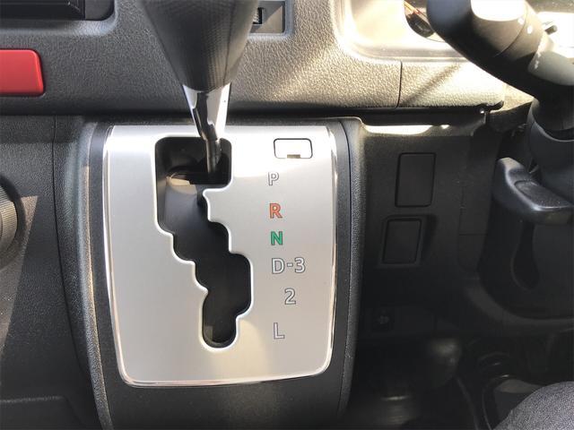 トヨタ レジアスエースバン