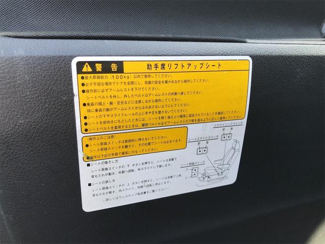 X Lエディション 助手席リフトアップシート車 Aタイプ(8枚目)