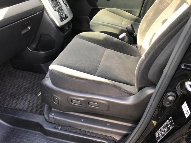 X Lエディション 助手席リフトアップシート車 Aタイプ(9枚目)