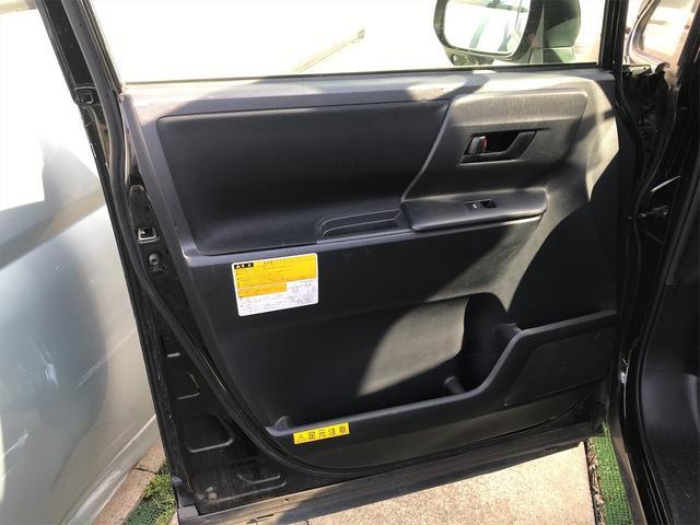 X Lエディション 助手席リフトアップシート車 Aタイプ(10枚目)