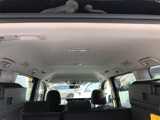 X Lエディション 助手席リフトアップシート車 Aタイプ(20枚目)