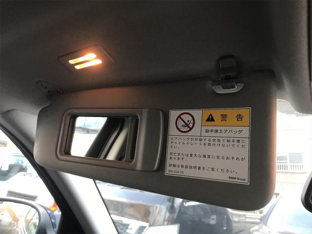 sDrive 18i ナビ テレビ ETC スマートキー 17インチアルミ ディーラー車 右ハンドル オートエアコン CD(27枚目)