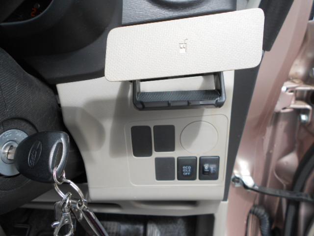 法定費用には自賠責保険・重量税・印紙代金及び自動車税が含まれております。