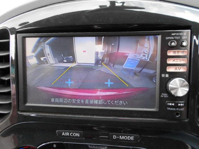 アクセス:【車で】名神大垣インターからR258経由でR21へ左折、R417と交差する熊野町西を北進し、赤坂新橋西を右折後1km。