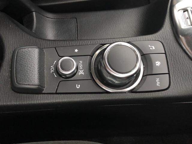 13S アーバンスタイリッシュモード 1オーナー・禁煙車・マツダコネクトナビ・フルセグTV・バックカメラ・スマートシティブレーキサポート・ブラインドスポットモニタリング・アイドリングストップ(11枚目)