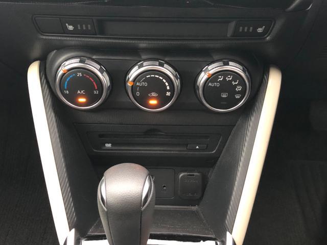 13S アーバンスタイリッシュモード 1オーナー・禁煙車・マツダコネクトナビ・フルセグTV・バックカメラ・スマートシティブレーキサポート・ブラインドスポットモニタリング・アイドリングストップ(21枚目)