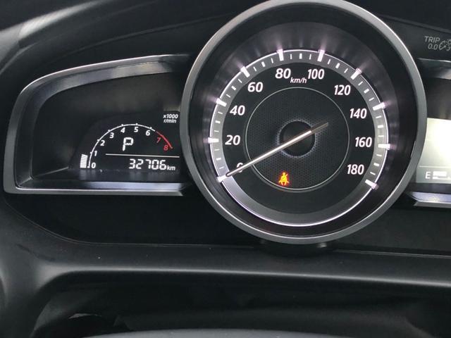 13S アーバンスタイリッシュモード 1オーナー・禁煙車・マツダコネクトナビ・フルセグTV・バックカメラ・スマートシティブレーキサポート・ブラインドスポットモニタリング・アイドリングストップ(23枚目)