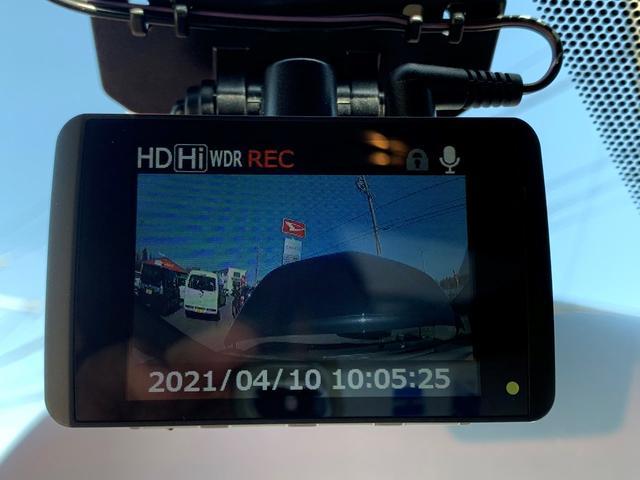 G モード ブルーノ 特別仕様車 ワンオーナー 禁煙車 メモリナビ フルセグTV トヨタセーフティセンス ブラウンハーフレザーシート 運転席助手席シートヒーター バックカメラ ETC ドラレコ BSM RCTA 電動PKB(46枚目)