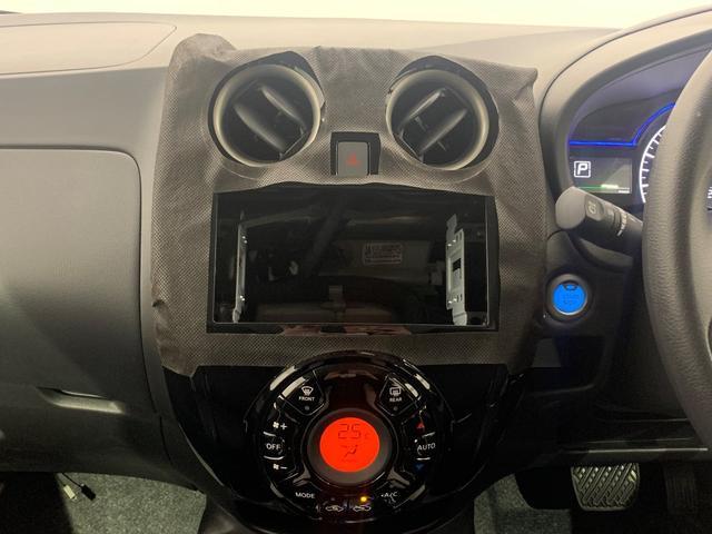 e-パワー X 禁煙車 バックカメラ スマートキー 革シート(9枚目)