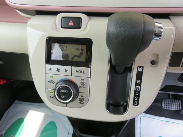 Gメイクアップリミテッド SAIII(11枚目)