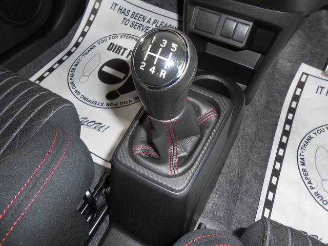 ベースグレード スマートキー ターボ HIDライト 禁煙車(8枚目)