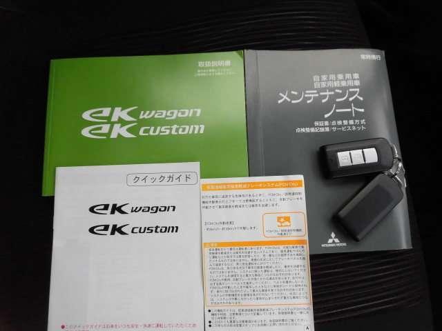 660 T セーフティパッケージ(17枚目)