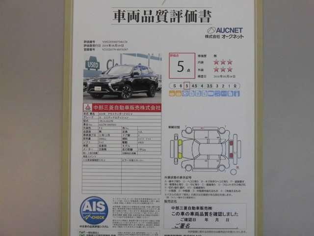 2.0 G リミテッド エディション 4WD(2枚目)