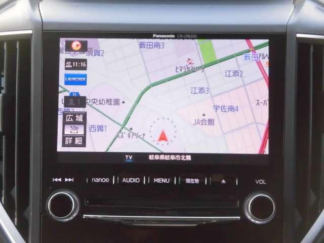 2.0 i-L アイサイト 4WD(5枚目)