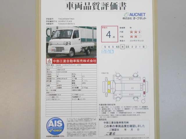 660 Vタイプ 4WD(2枚目)