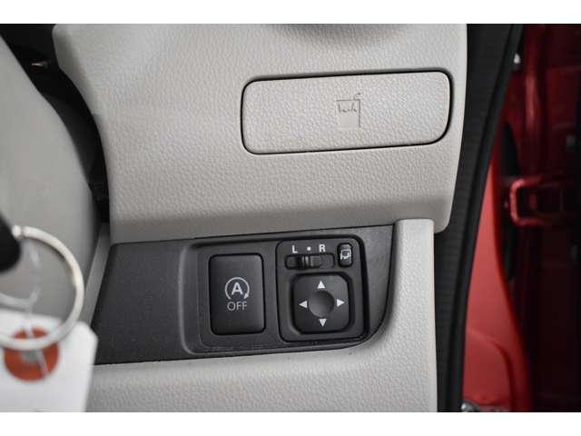 M e-アシスト Mナビ フルセグTV CD再生 オートエアコン ベンチシート ABS キーレスエントリー フルセグ メモリーナビ 寒冷地仕様 横滑り防止 エアバック アイドリングストップ搭載 ナビテレビ 衝突回避支援(9枚目)