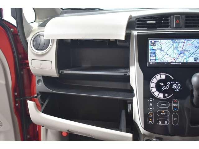 M e-アシスト Mナビ フルセグTV CD再生 オートエアコン ベンチシート ABS キーレスエントリー フルセグ メモリーナビ 寒冷地仕様 横滑り防止 エアバック アイドリングストップ搭載 ナビテレビ 衝突回避支援(13枚目)