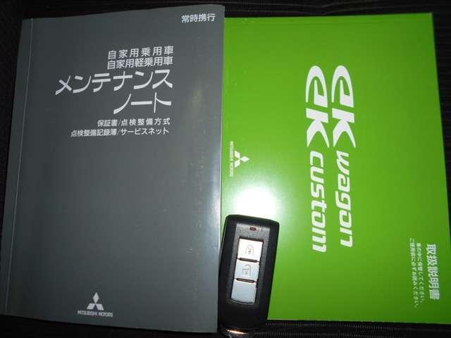 三菱 eKカスタム 660 T