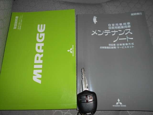 三菱 ミラージュ 1.0 M